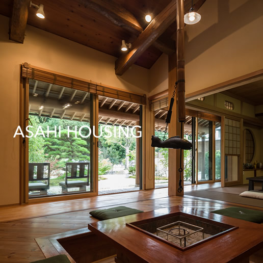 「アサヒ住宅情報株式会社」様ホームページ・写真撮影を担当させて頂きました。