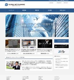 株式会社グローバルネットプランニングサイトデザイン