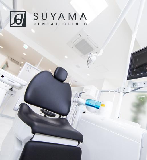 「陶山歯科医院」様 プレサイトデザインを担当させて頂きました。