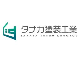 タナカ塗装工業ロゴ