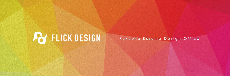 flickdesign_logo